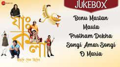Bengali Jah Kala Movie Jukebox