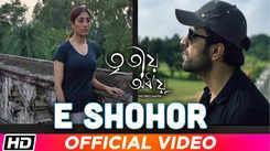 Latest Bengali Song E Shohor Sung By Satrujit