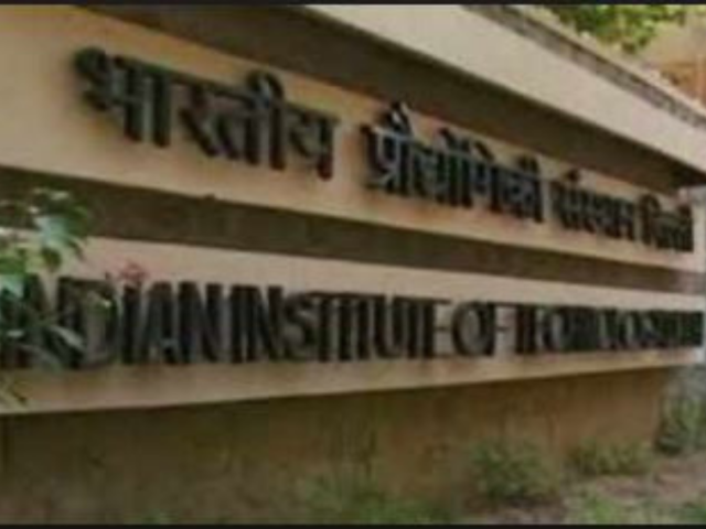 This year, IITs may implement 5% EWS quota