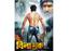 'Vinashak': Poster of Nirahua's brother Mithai Lal Yadav's upcoming directorial unveiled