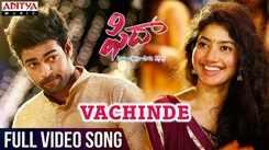 Telugu Music Videos Telugu Video Songs Latest Telugu Music