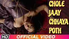 Mukhomukhi | Song - Chole Jaay Chhayapoth