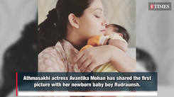 Avantika Mohan shares the first picture with her baby boy