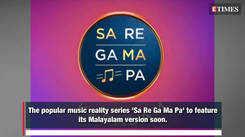 New music show Sa Re Ga Ma Pa Keralam to premiere soon