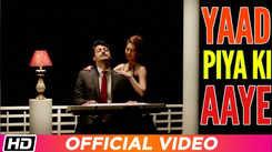 Latest Bengali Song Yaad Piya Ki Aaye Sung By Sayani Palit
