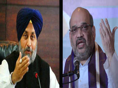 Image result for sukhbir badal with amit shah
