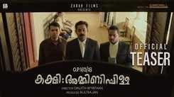 O.P.160/18 Kakshi: Amminippilla - Official Teaser