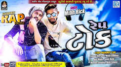 Latest Gujarati Song Rap Talk Sung By Mihh and Rick