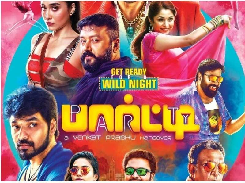 Party': Venkat Prabhu's next to release on April 5 | Tamil Movie News -  Times of India