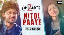 Prem Amar 2 | Song - Nitol Paaye
