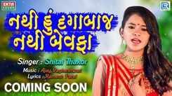 Latest Gujarati Song Nathi Hu Dagabaj Nathi Bewafa Sung By Shital Thakor