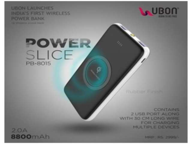 Ubon launches PB-8015 wireless power bank for Rs 2,999