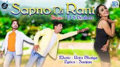 Latest Gujarati Song Sapno Ni Rani Sung By N S Brothers