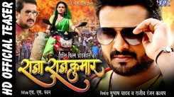 Raja Rajkumar - Official Teaser