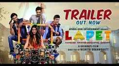 Lapet - Official Trailer