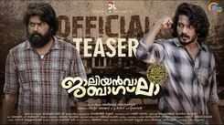 Jallianwala Bagh - Official Teaser
