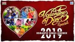 Valentine's Day Special Gujarati Songs Audio Jukebox