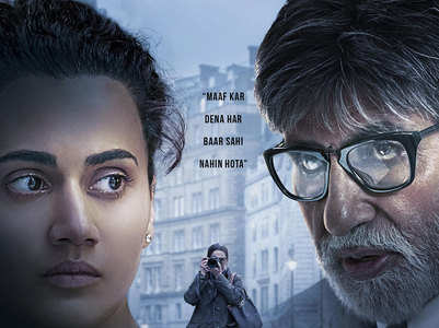 'Badla' trailer will leave you thrilled