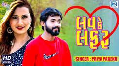 Latest Gujarati Song Love Ke Lafru Sung By Priya Parekh
