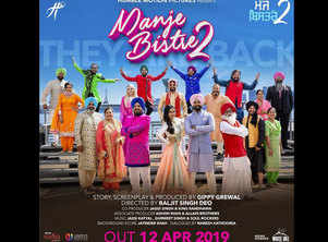 Valentine's Day surprise: Gippy Grewal releases new poster of 'Manje Bistre 2' and gives the inside scoop