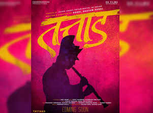 'Tattaad': Director Rahul Gautam Ovhal unveils teaser poster of his upcoming film