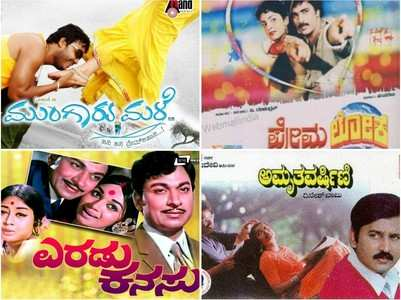 Romantic Sandalwood movies for Valentine's day