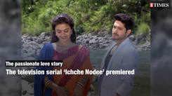 Solanki Roy to enter Vikram Chatterjee starrer Phagun Bou