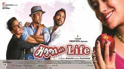 Majja Ni life - Official Trailer