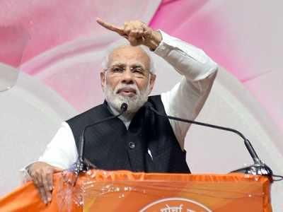 Kisan scheme: PM Modi to give first installment of Kisan scheme to 1