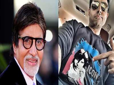 Abhishek's inspirational post for dad Amitabh