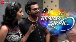Latest Marathi Song Man Pakharu Zalya Sung By Sreerama Chandra & Susamirta Dawlkar