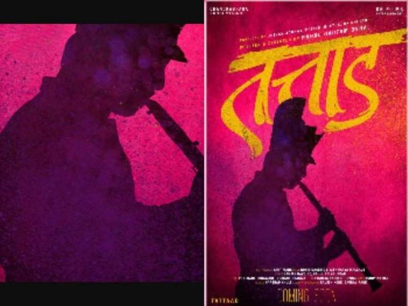 Just launched: Teaser poster of the movie Tattad, based on the life of a musician
