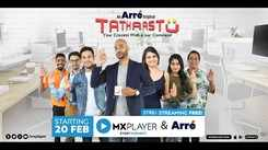 Tathaastu - Official Trailer