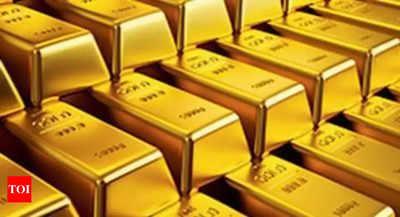 Sbi gold fund | minimum investment rs 100 | sip goodreturns.