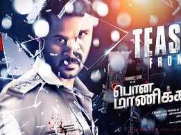 'Pon Manickavel' teaser will be out today