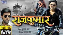 Bishal Singh Bane: Rajkumar - Official Trailer