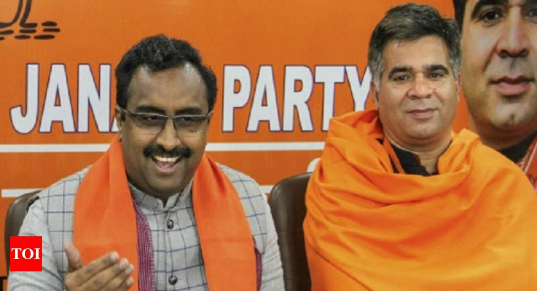 Withdrawal of security to separatists a step towards nailing anti-national elements: J&K BJP