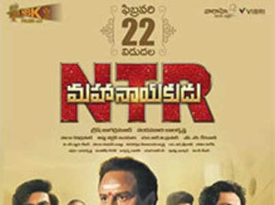 Movie Review: 'NTR: Mahanayakudu'