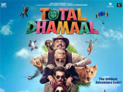 Movie Review: Total Dhamaal - 2/5