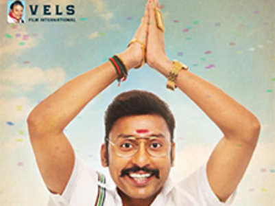 Movie Review: LKG