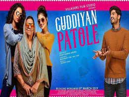 'Guddiyan Patole' trailer: Watch the 'Videsi 'Guddiyans' in 'Desi Swag'