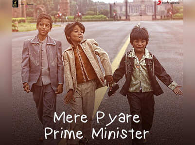 Mere Pyare Prime Minister title track is out