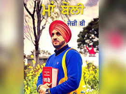 Maa Boli: Jazzy B's latest song is a tribute to Punjabi language and culture
