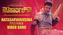 Natasaarvabhowma - Title Track
