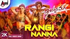 Rajannana Maga | Song - Rangi Nanna