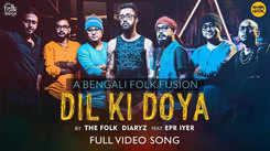 Latest Bengali Song Dil Ki Doya Sung By Arkadeep Mishra