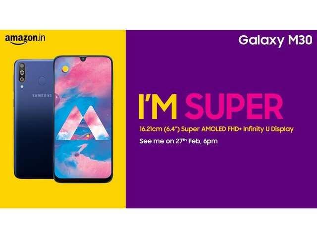 Samsung Galaxy M30 to come with 5000mAh battery and 6.4-inch sAMOLED Infinity U display
