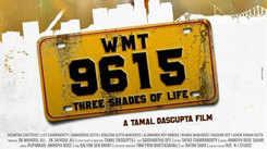 WMT 9615 - Official Trailer
