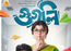 Second poster of Googly features Soham and Srabanti