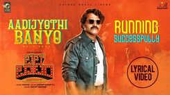 Bell Bottom | Song - Aadhi Jyothi Banyo (Lyrical)